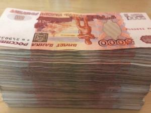 Со счета списали девять миллиардов рублей, которых не было