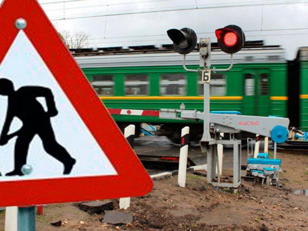 В Брянской области изменится расписание пригородных поездов