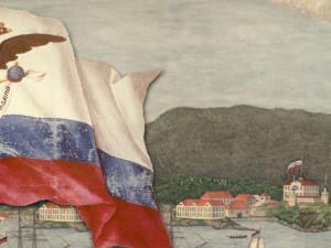День Русской Америки предлагает установить Минобороны России