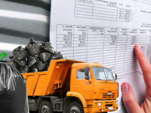 Скидку на возраст хотят ввести в оплату за вывоз мусора