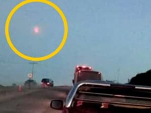 Странные огненные шары в небе Чили не были метеоритами