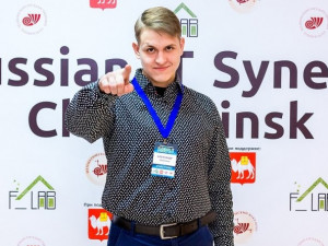 Профессионалы в области информационной безопасности соберутся в Челябинске