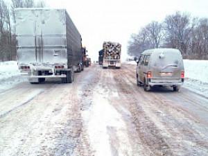 Метели, гололедица и резкое похолодание: что ждет в ближайшие сутки Челябинскую область