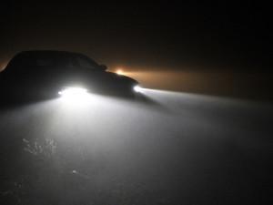 Густой туман окутал федеральную автодорогу «Урал» (видео)
