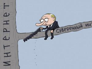 Власти России боятся Интернета. И не знают, что с ним делать