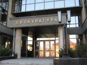 В Челябинске назначен новый прокурор по экологии
