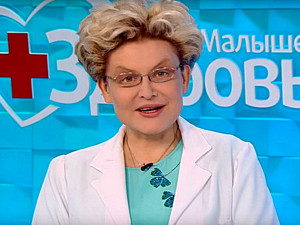 Прилет Елены Малышевой в краснодарский аэропорт вызвал горячие дискуссии в сети