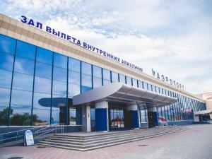 Самолет совершил экстренную посадку в Самаре из-за якобы курившей пассажирки