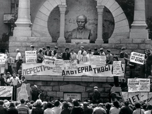 Алое поле в Челябинске – от революции до перестройки
