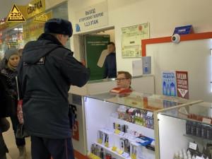 150 единиц бестабачной никотиносодержащей продукции изъяли полицейские в Челябинске