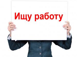 Зарплата 150 тысяч рублей и выше: вакансии декабря