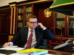 Губернатор Алексей Текслер проведет «Прямую линию» с жителями Челябинской области уже в декабре