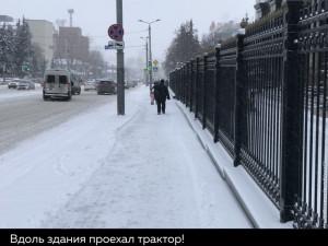 Возродить муниципальное предприятие для чистки дорог предложил челябинский урбанист