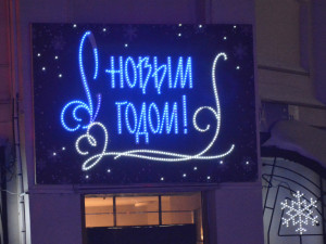 Что ждет челябинцев в новогоднюю ночь на площади Революции, и как будет работать общественный транспорт?