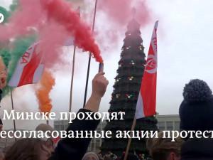 В Минске прошла акция протеста против интеграции с Россией