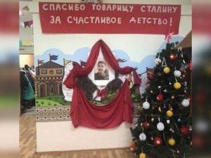 Россия поклоняется Сталину в его 140-й день рождения