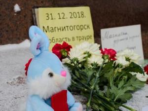 Акция в память о погибших магнитогорцах пройдет в Челябинске завтра