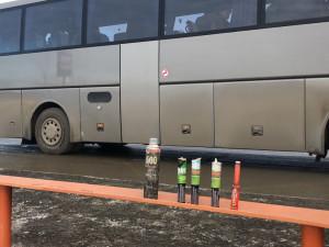 Полицейские выявили провокаторов предстоящего хоккейного матча в Магнитогорске