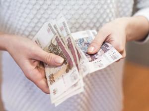 Минимальный размер оплаты труда составит свыше 12 тысяч рублей в 2020 году