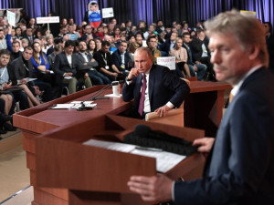 Пресс-конференция Путина претерпела изменения