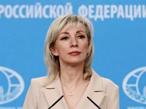 Мария Захарова раскритиковала высказывание представителя правительства Украины о готовности принять пару российских областей в свой состав