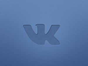 «ВКонтакте» произошел массовый сбой. Неполадки наблюдались как в мобильной, так и настольной версии соцсети