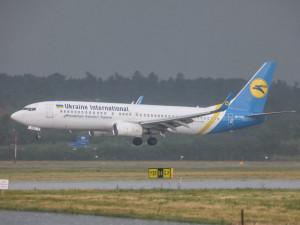 Стали известны имена погибших в авиакатастрофе украинцев