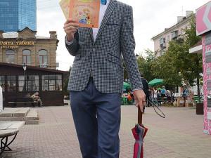Встретить волшебника Пинти Гру и Сантехмена можно на улицах Челябинска. Кто они?