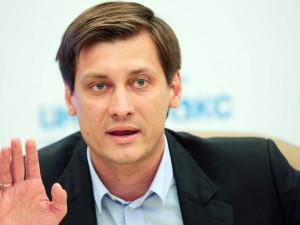 Приостановлена деятельность оппозиционной «Партии перемен». Таково решение Верховного суда России