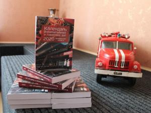 Всего 8 пожарных было 170 лет назад в Челябинске