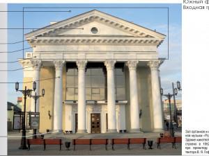 «На примере этого здания можно изучать элементы архитектурного стиля»: Влад Феркель о зале органной музыки «Родина»