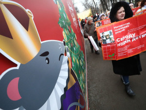 Антифашистское шествие превратилось в акцию протеста против поправок в Конституцию