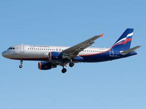 Скончался пассажир экстренно севшего в Казани самолета