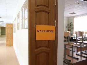 Еще одна школа закрыта на карантин в Челябинской области