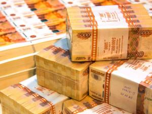 23 триллиона рублей должно изъять у населения правительство Мишустина