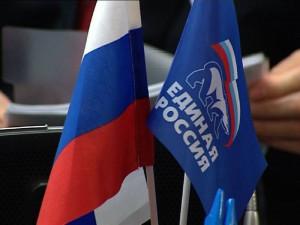 «Единая Россия» сменит название и лидера. И пойдет на выборы 2021