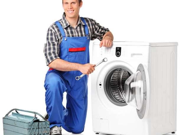 Услуги мастера по ремонту стиральных машин в Киеве