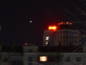 Третий по яркости объект после Солнца и Луны увидели на небе челябинцы