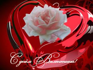 Челябинцы ненавидят День Святого Валентина. Причина может быть в истории появления праздника