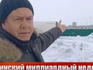 Платошкин назвал Челябинск «убитым городом трудовой славы» и пошутил о недострое к саммитам ШОС (видео)