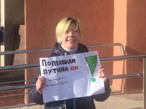 «Яблоко» провело в Челябинске одиночные пикеты против поправок в Конституцию