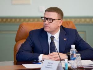 Челябинская область дает положительные примеры в решении экологических проблем