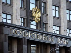 Госдума разрешила вводить режим чрезвычайной ситуации в России