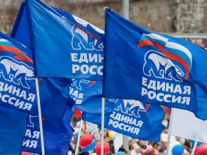 68% опрошенных назвали врагом народа «Единую Россию»