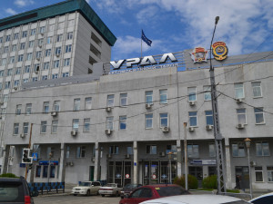 Сколько человек уволят на автозаводе «Урал»?