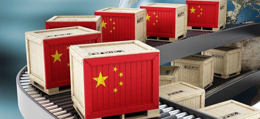 Товары из Китая с доставкой в Украину