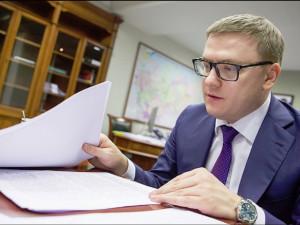 Самоизолировался губернатор Челябинской области после подтверждения коронавируса у его пресс-секретаря