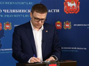 Закрытые города Челябинской области станут еще более закрытыми из-за эпидемии