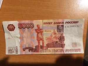 По 5 тысяч рублей получат одинокие матери в Челябинской области