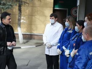 В Подмосковье заявили о сохранении пропусков на майские праздники